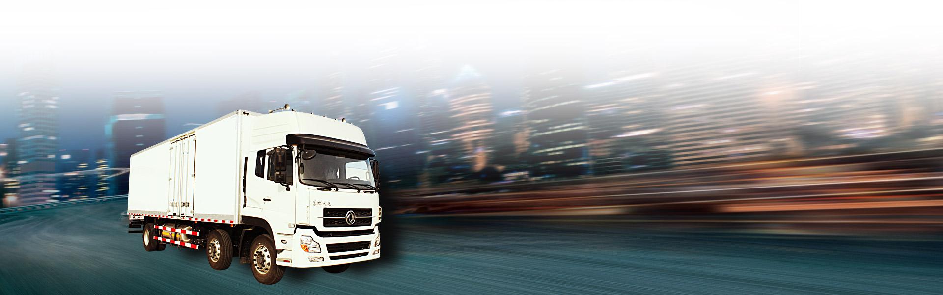 安全货运-货车3g车载视频监控解决方案